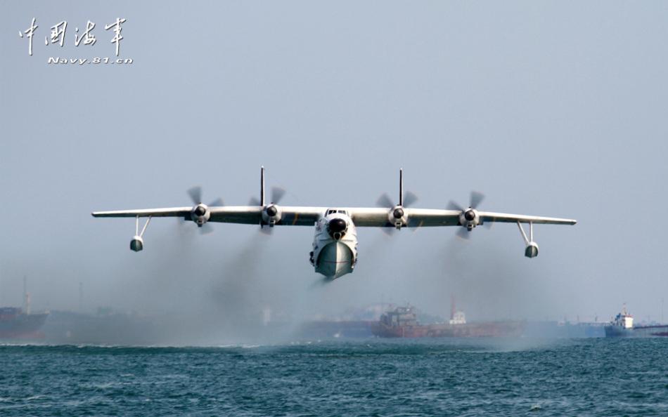 上海热线新闻频道—— 北海舰队水轰5水上飞机部队曝光