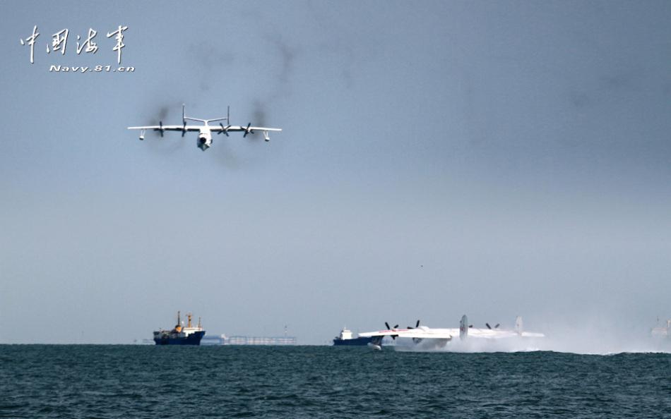 北海舰队水轰5水上飞机部队