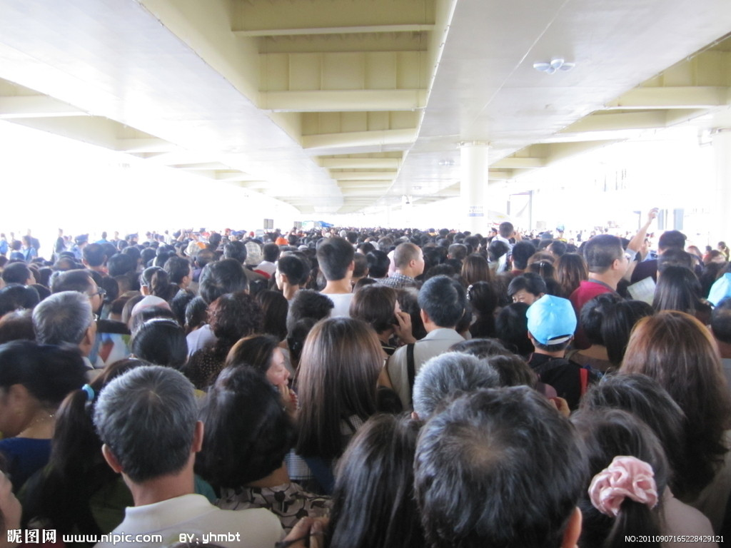 户籍人口,流动人口,常住人口的区别