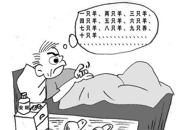 """斗地主棋牌:鲜花""""路""""放""""夷""""饱眼福!"""