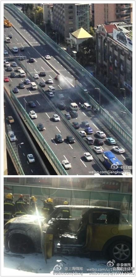 宝马mini轿车高架起火 沪再发两起车辆自燃事故