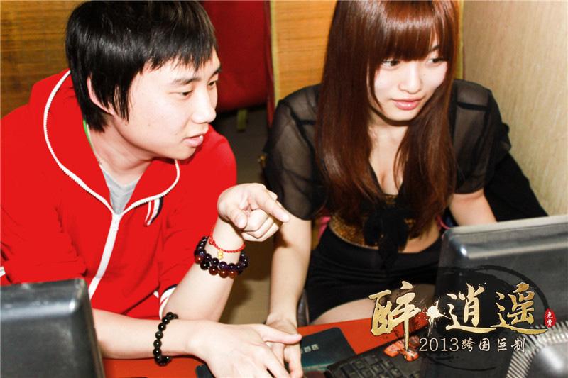 上海游戏陪玩女 美女吧