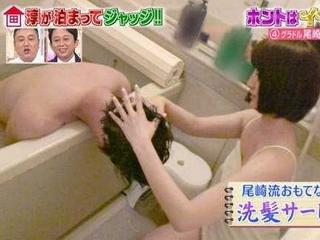 日本90后美女开房图日本90后美女开房照女高管地铁口