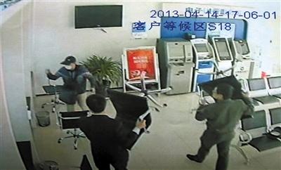 北京男子婚房差首付抢银行 房价波动加速计划高清图片