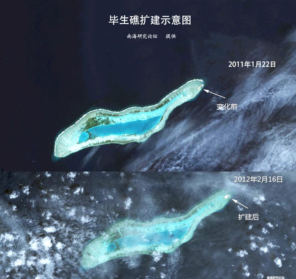 各国在南海岛礁争前恐后搞基建 和中国抢时间