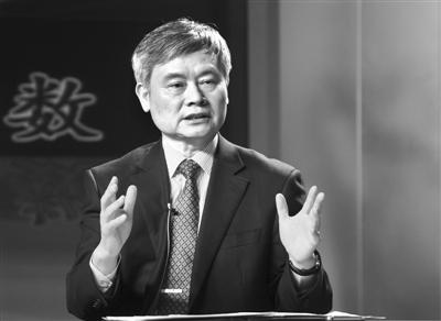 清华大学教授蔡继明。资料图片/CFP