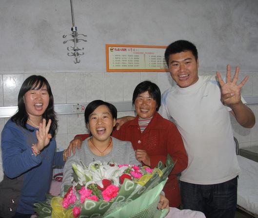 上海长江医院迎来首例四胞胎