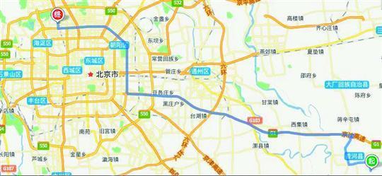 从河北香河到北京中关村的行车路线