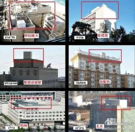 美驻华使馆也有神秘白盒子 中国必须警惕