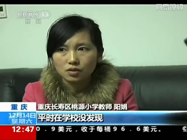 上海热线新闻频道-- 重庆摔婴案女孩父亲首度接