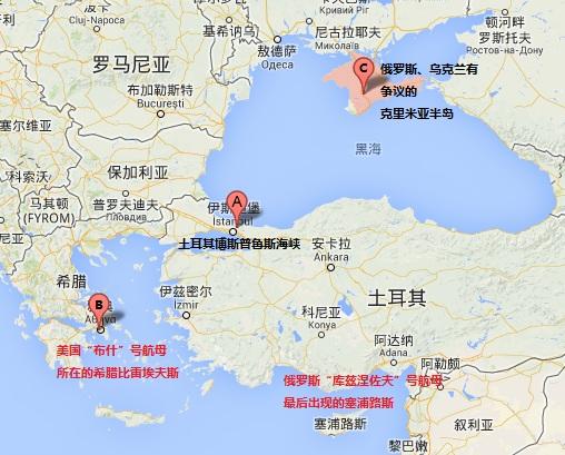 克里米亚半岛位置