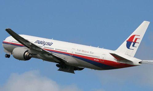 与坠入印度洋的马航mh370同机型飞机
