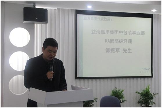 益海嘉里青岛分公司 图片合集