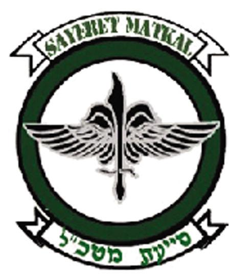 特种动物logo