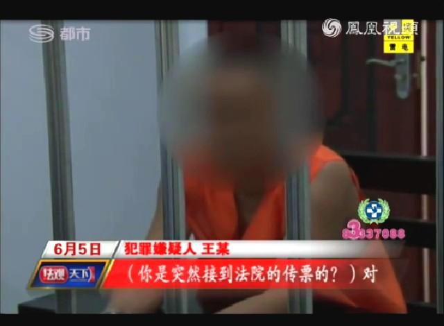 女子拿钱与前夫开房 法庭外遭丈夫怒砍图片