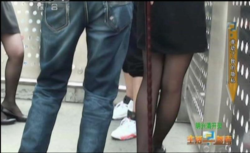 偷拍女性裙底隐私神器曝光 10分钟视频卖千元