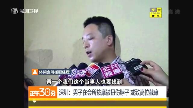 上海男子会所图片_美女性感比基尼照_黑丝肥臀_情趣 ...