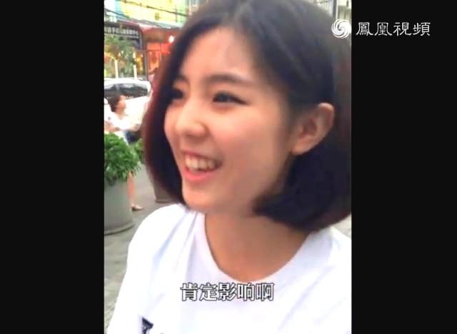 小少女性交视频_壁纸 剧照 视频截图 640_468