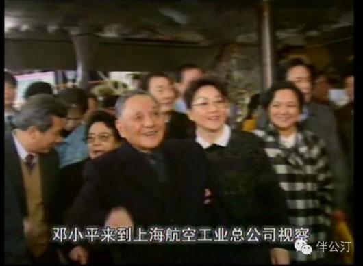 1991年,邓小平视察上海飞机制造厂大场分厂(场中路大场机场),上海大