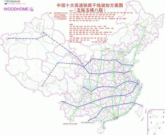 中国高铁规划图图片