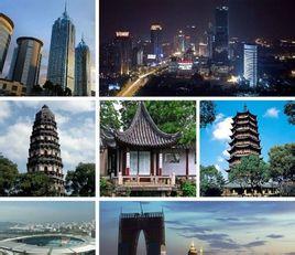中国最富18城市排行榜出炉 北上广均未上榜 - 草根花农 - 得之淡然、失之泰然、顺其自然、争其必然