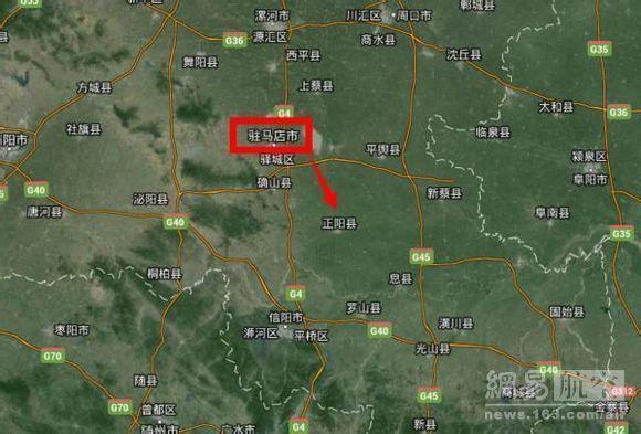 中国战机追逐ufo 谷歌地图显示在河南