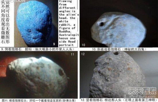 安徽凌家滩发掘出5500年以前的微雕玉器 - 三星堆玉器图文 - 三星堆玉器图文