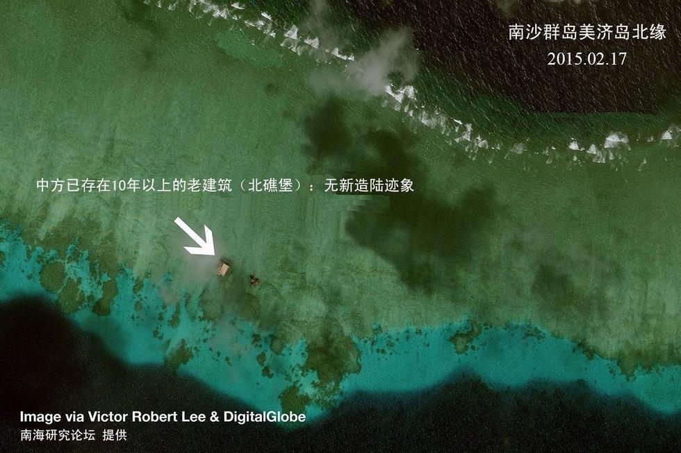 中国南海建岛新图曝光 赤瓜岛大厦已成形(图)