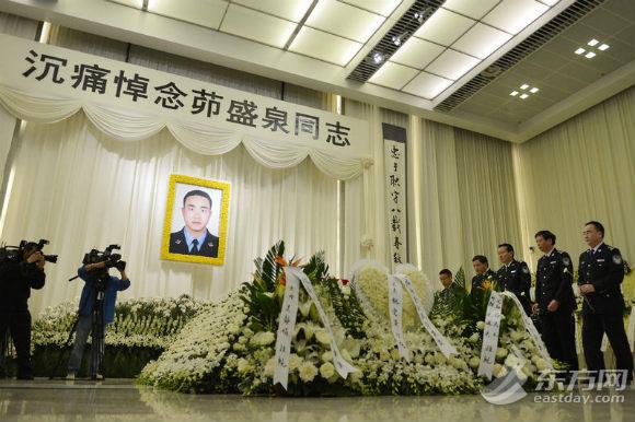 盛泉的追悼会在龙华殡仪馆举行,各界群众、公安民警痛别茆盛泉.