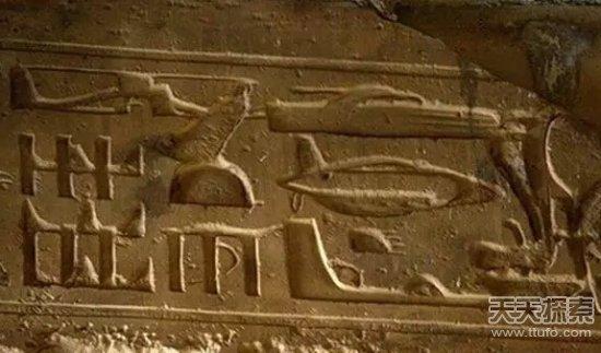 金字塔牙签工艺品制作步骤图解