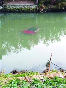 上海骗保闹剧 奇瑞把凯迪拉克撞进河 涉事男子被刑拘高清图片