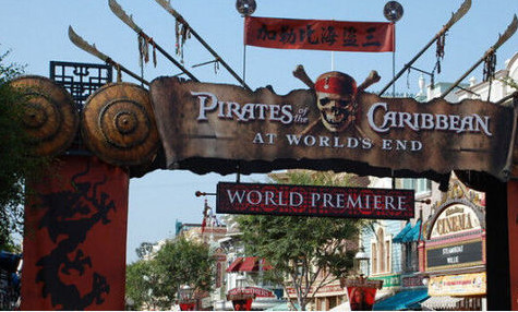 ■加勒比海盗探险历程