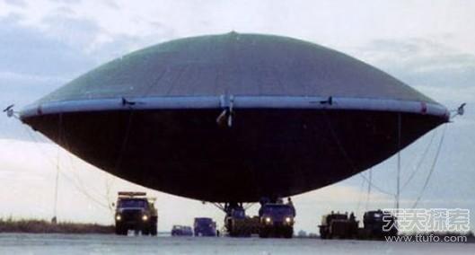 军方捕获的巨型外星人飞碟照片-美国军方捕获UFO 杀光所有外星人图片