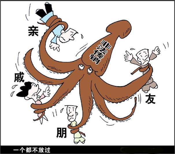 动漫 卡通 漫画 设计 矢量 矢量图 素材 头像 606_532