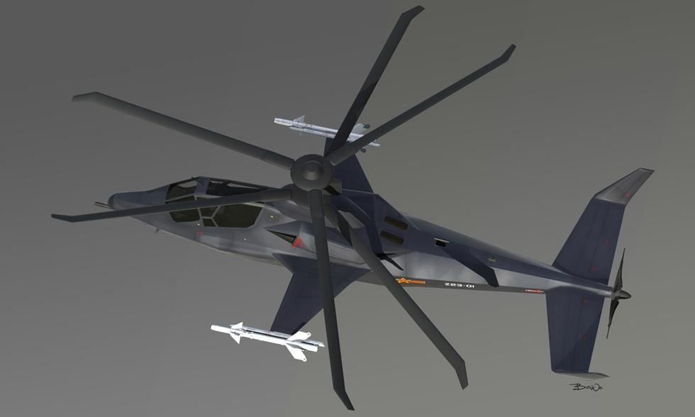 国产隐身高速直升机设计图曝光 2020年交付部队