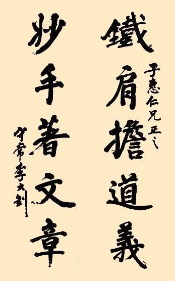 李大钊是中国马克思主义的先驱,是中国共产党创始人,他在北大点燃
