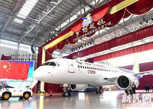 首架国产大飞机c919今在沪下线 计划明年首飞