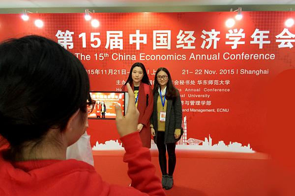 第15届中国经济学年会在华东师大举行 600余专家齐聚