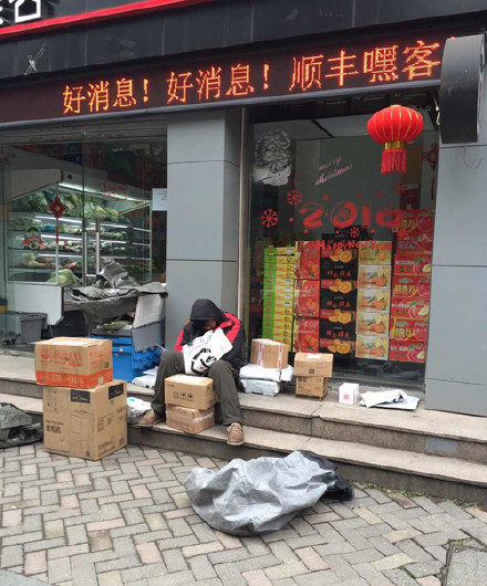 上海热线新闻频道——快递小哥春节工作量翻倍