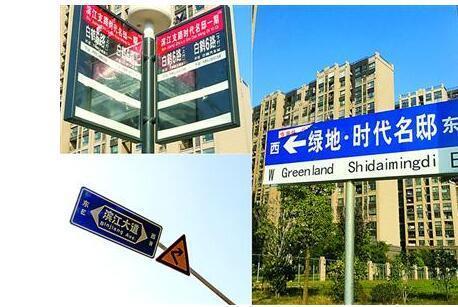 上海市青浦区白鹤镇绿地时代名邸