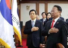 韩总理黄教安将代替朴槿惠主政