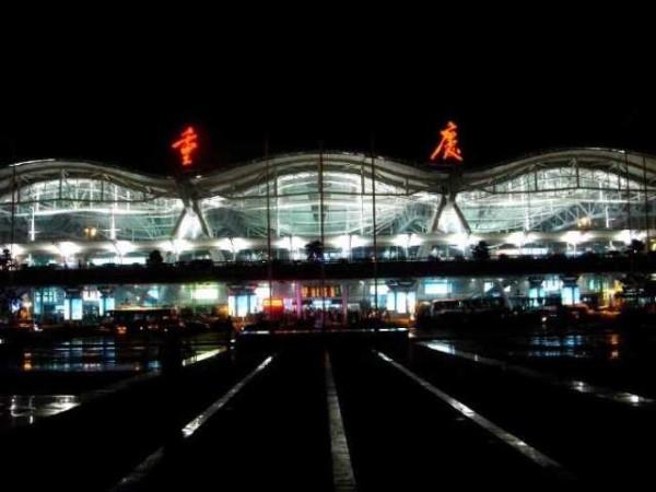 上海热线新闻频道——重庆机场再遭无人机干扰