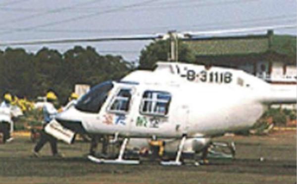上海热线新闻频道——台湾一直升机坠毁
