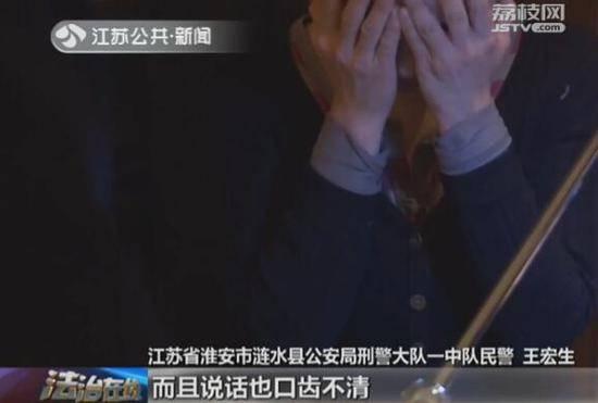 江苏:男子侵害网友拍418个视频 女方20岁到50岁不等