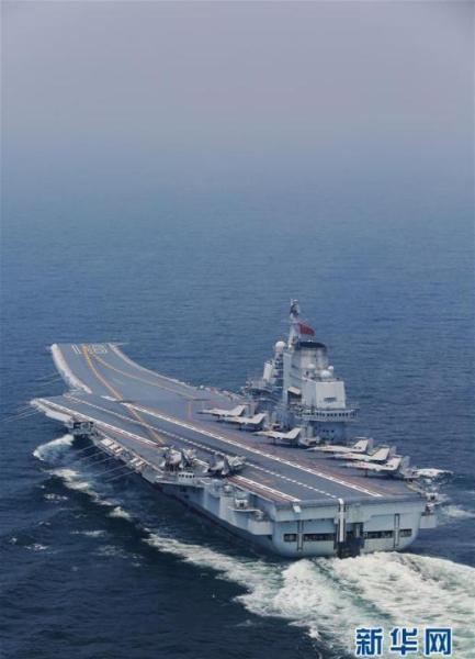 新闻中心 图片新闻    中国海军航母编队继续开展编队协同训练