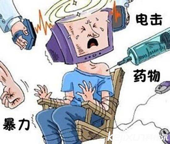 上海热线HOT新闻--进校戒网瘾死亡 死者多处伤