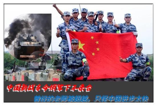 中国空降兵在这次比赛上完美收官