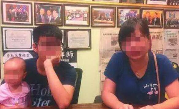 华人擦眼镜被开除 种族歧视这么严重?