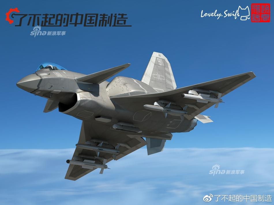 可用来取代FC31?中国歼10D战机CG想象图曝