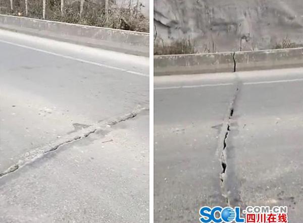 四川雅西高速荥经段山体移位致大桥裂缝
